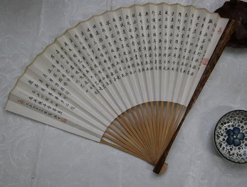 苏州姑苏书画折扇的美