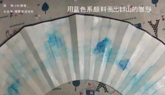 水彩山水画折扇绘画步骤