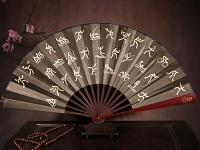 北京奥运会标志纪念品定制折扇