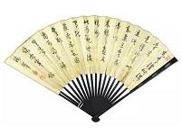 清朝宫廷扇子书画作品欣赏