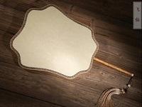 扇子团扇的材料选用