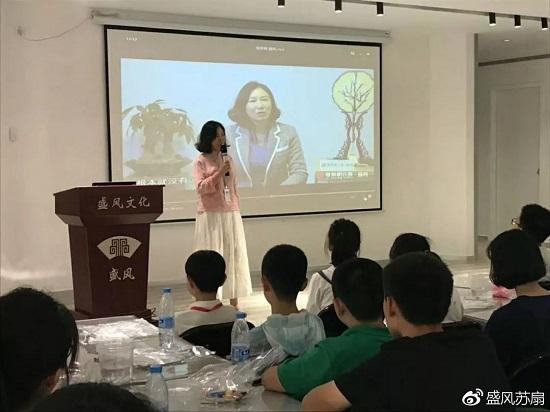 盛风苏扇艺术馆迎来北京市翠微小学500余位小客人