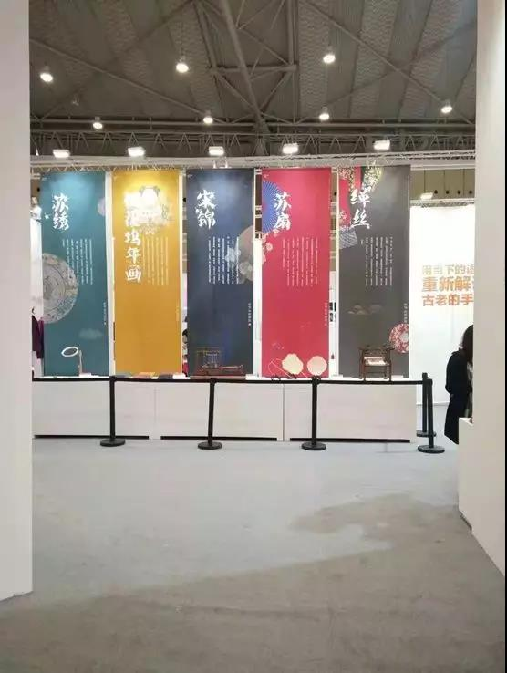 盛风动态 盛风苏扇于第五届成都创意设计周惊艳亮相            2018