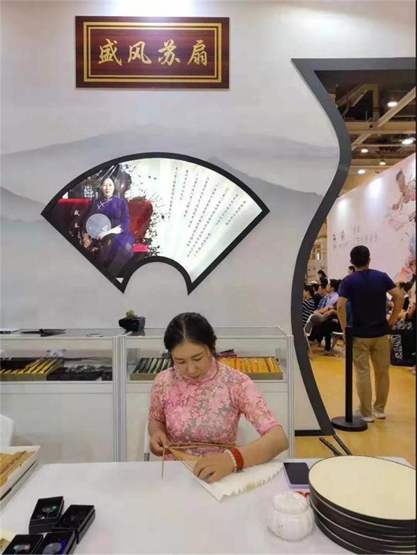 2019第九届江苏书展|遇见盛风、遇见最美的书页——苏扇