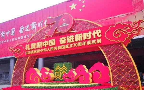 庆祝新中国成立70周年,苏州非遗亮相江苏省成就展