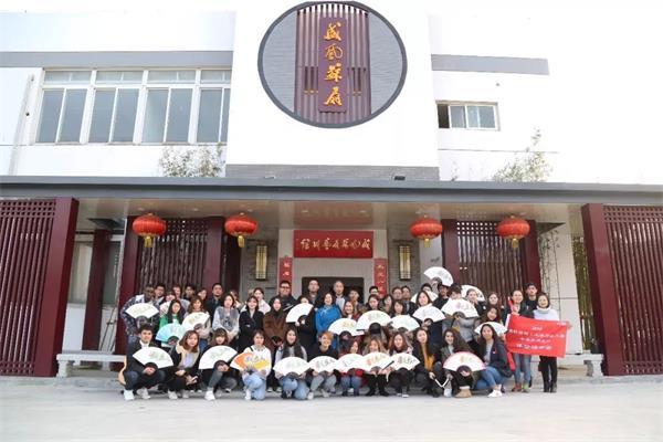 盛风苏扇艺术馆迎来上海师范大学留学生前来研学体验