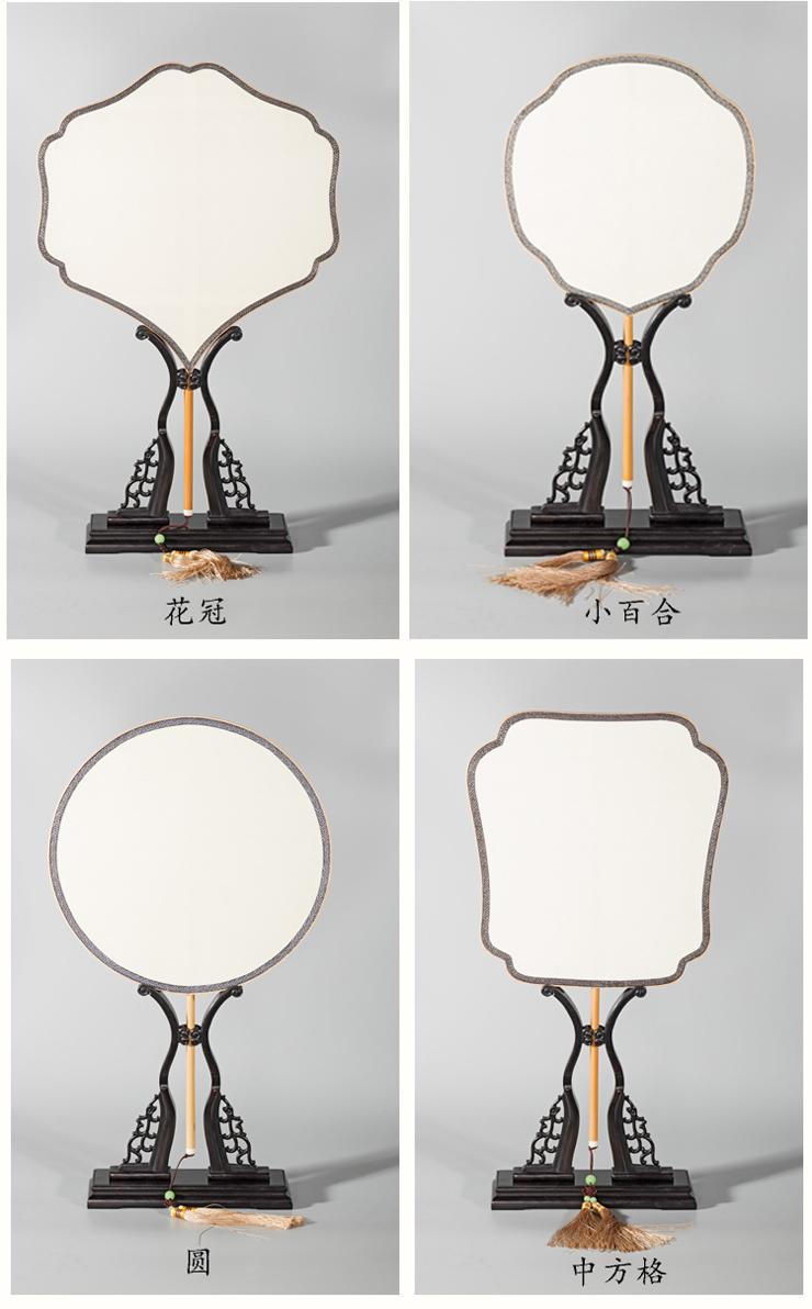 团扇素材简单高清图
