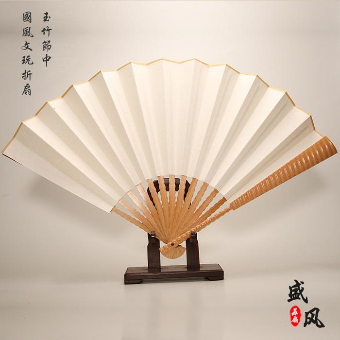 玉竹斜竹节折扇