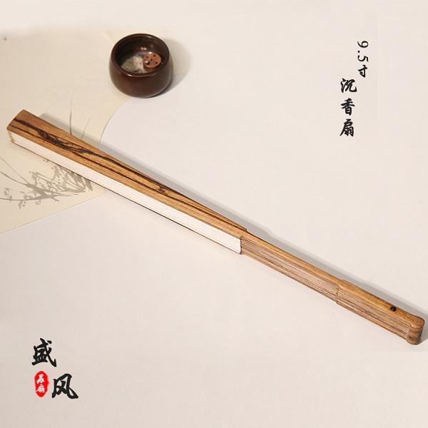 9.5寸天然沉香木折扇