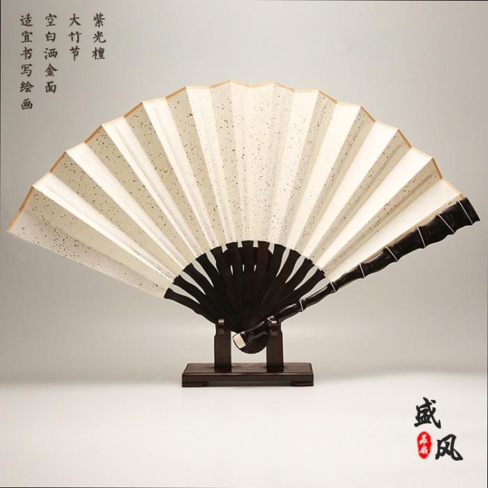 紫光檀竹节造型折扇