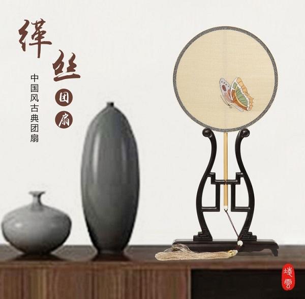 中国风古典缂丝团扇