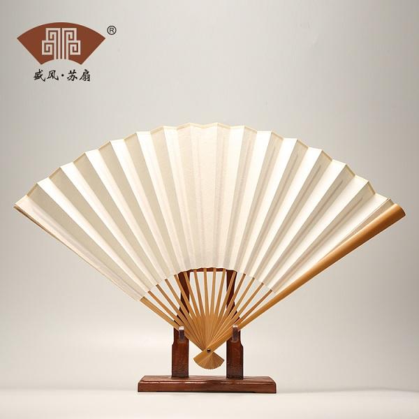 9.5寸纯手工箭竹折扇