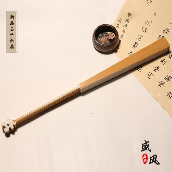 苏州精工玉竹折扇